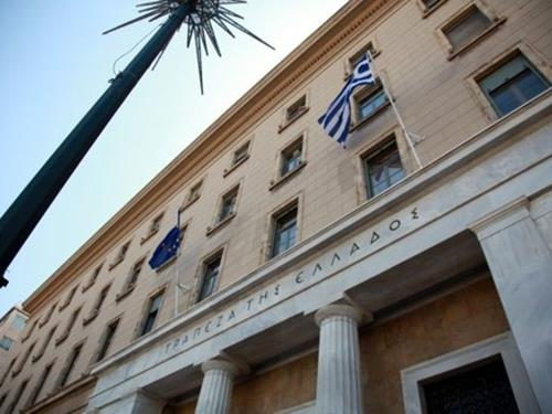 Στο «στόχαστρο» της Δικαιοσύνης κορυφαίο στέλεχος της Τράπεζας Ελλάδος – Η απάντησή του