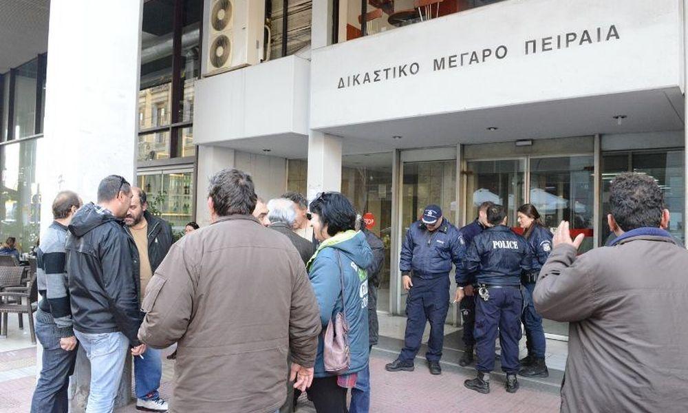 Τηλεφώνημα για βόμβα στα δικαστήρια Πειραιά – Εκκενώθηκε το κτίριο