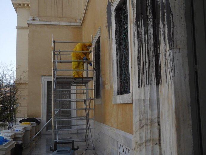 Ολοκληρώθηκε ο καθαρισμός του ΣτΕ από τις μπογιές του Ρουβίκωνα