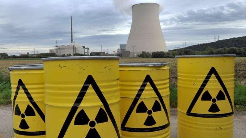 Συνελήφθησαν δύο Γεωργιανοί που επιχειρούσαν να πουλήσουν ραδιενεργό ουράνιο