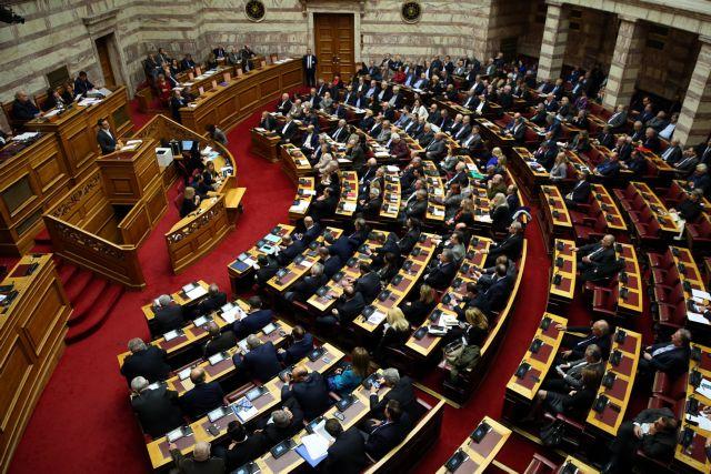 «Βροχή» από δικογραφίες στη Βουλή – Ποιοι πολιτικοί εμπλέκονται