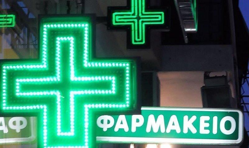 Βίντεο ντοκουμέντο από τον ληστή των φαρμακείων με το μαχαίρι που είχε γίνει ο φόβος και ο τρόμος σε Περιστέρι και Ίλιον – ΒΙΝΤΕΟ