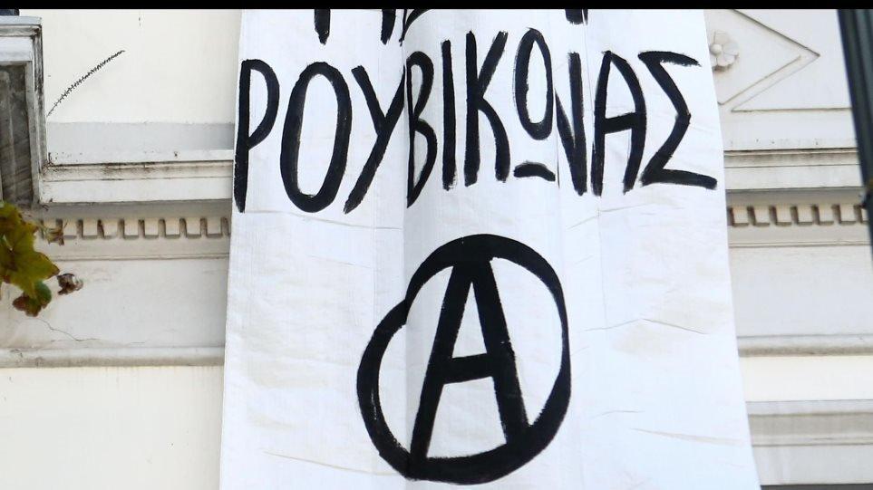Ρουβικώνας: Εισβολή σε εισπρακτική εταιρεία