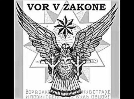 Και τρίτη σύλληψη «σεβαστού αρχηγού» της γεωργιανής Μαφίας