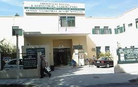Καταγγελία ΠΟΕΔΗΝ: Ανύπαρκτοι οι γιατροί στο νοσοκομείο στην Κω