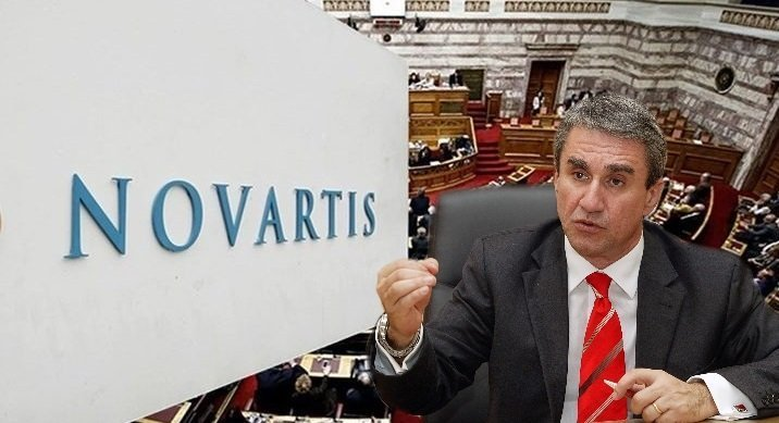 "Novartis: Το… μεγαλύτερο σκάνδαλο της μεταπολίτευσης ""έβγαλε"" 4 στο αρχείο και έναν ως ύποπτο"