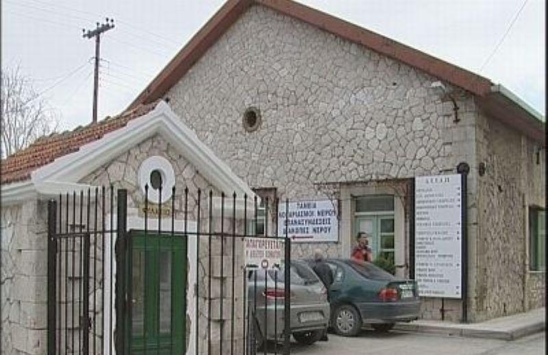Υπάλληλος της ΔΕΥΑΠ υπεξαίρεσε 21.700 ευρώ