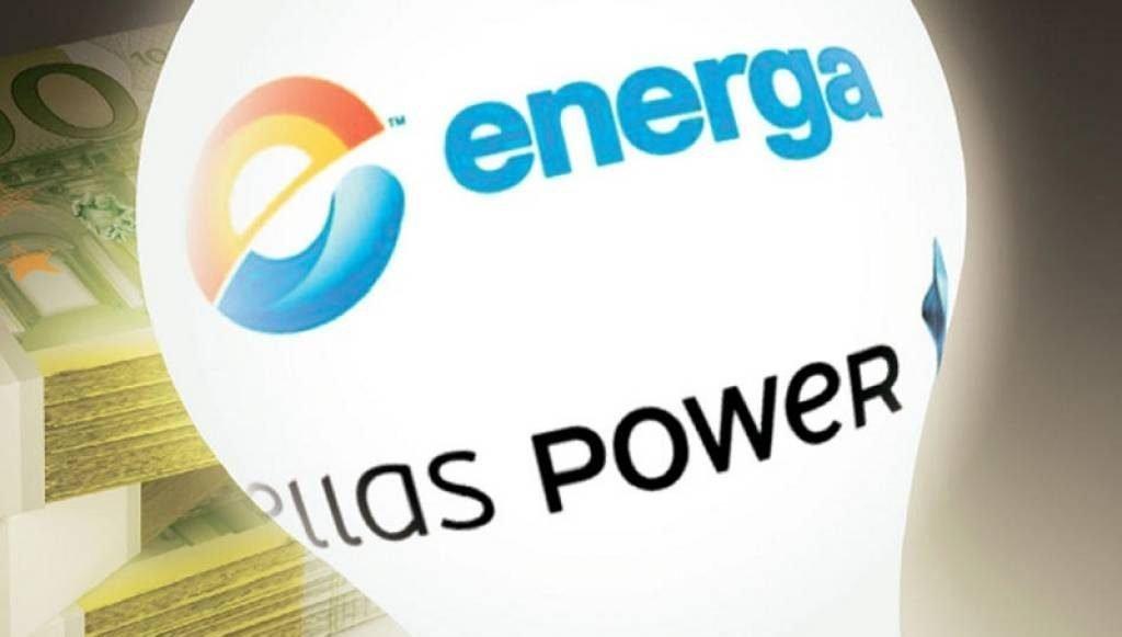 Ανατροπή στην υπόθεση της Energa-Hellas Power; (όλα τα έγγραφα)