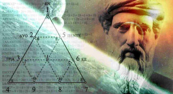 Το μεγαλείο των αρχαίων ελληνικών Μαθηματικών σε βιβλίο