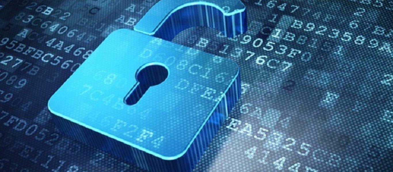 Πώς θα προστατευτείτε από την κλοπή προσωπικών σας δεδομένων