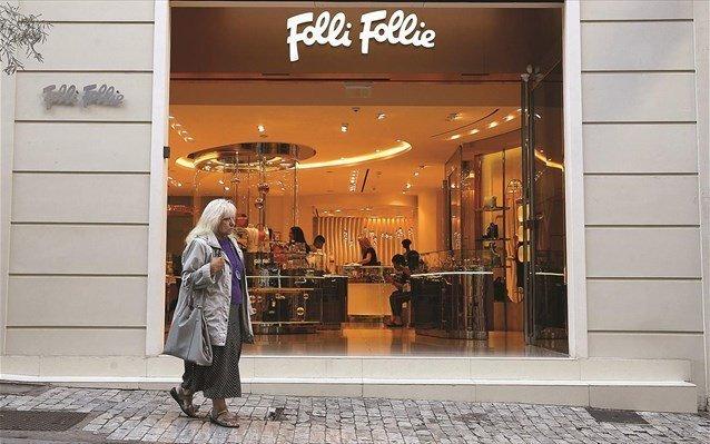 Folli-Follie: Η «εγκληματική οργάνωση» που έριξε στα «βράχια» τους επενδυτές – Τι έδειξε η δικαστική έρευνα