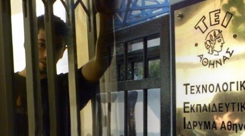 Το Εφετείο θα ανοίξει σήμερα την πόρτα της εξόδου από τις φυλακές στον Νίκο Ρωμανό;