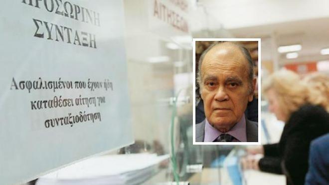 Γιώργος Ρωμανιάς: Οι προϋποθέσεις για να λυθεί διαχρονικά το συνταξιοδοτικό