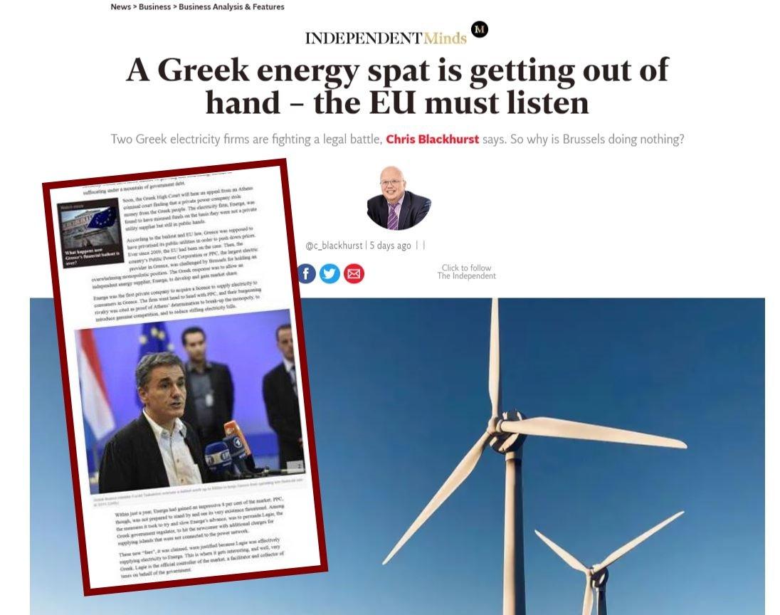 Chris Blackhurst: Ο καυγάς για την ενέργεια στην Ελλάδα έχει βγει εκτός ελέγχου! Η Ε.Ε. πρέπει να ανοίξει τα αυτιά της