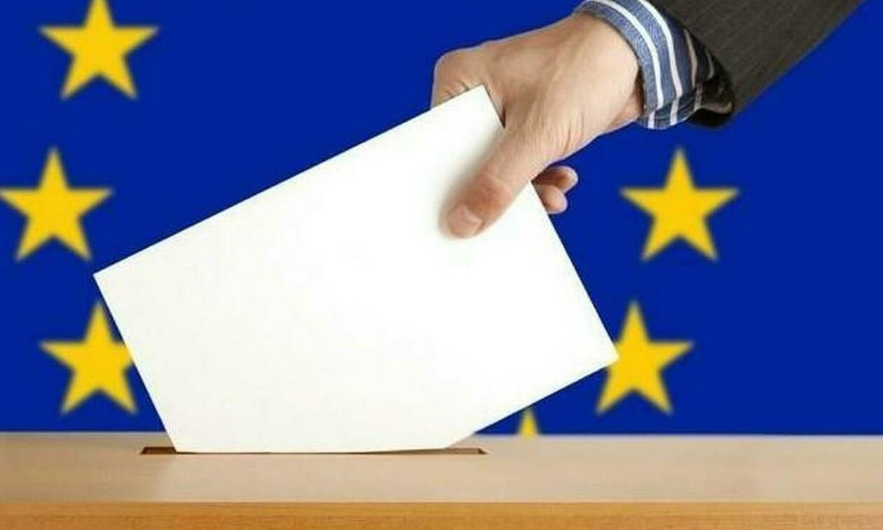 """Σήμερα η ανακήρυξη των κομμάτων για τις ευρωεκλογές! Ρεκόρ """"συνωστισμού""""με 49 κόμματα"""