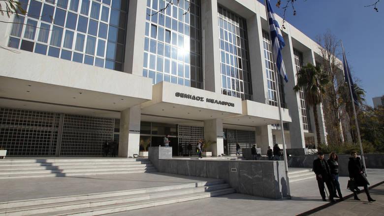 Άρειος Πάγος: Δεν στοιχειοθετούν συκοφαντική δυσφήμιση ισχυρισμοί ενώπιον δικαστών και γραμματέων