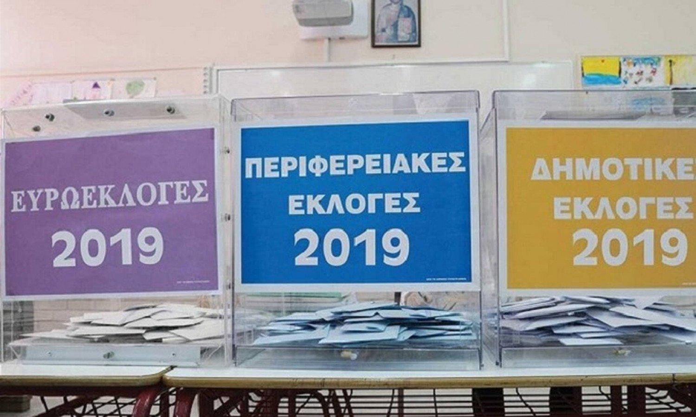 Διασημότητες που διεκδικούν την ψήφο μας (και) στις φετινές εκλογές