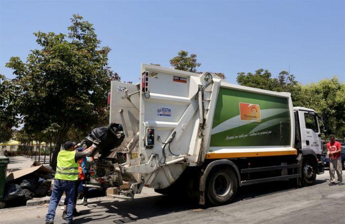Εργατικό ατύχημα στον Δήμο Καλαμαριάς: Εσπευσμένα στο νοσοκομείο η τραυματίας συμβασιούχος