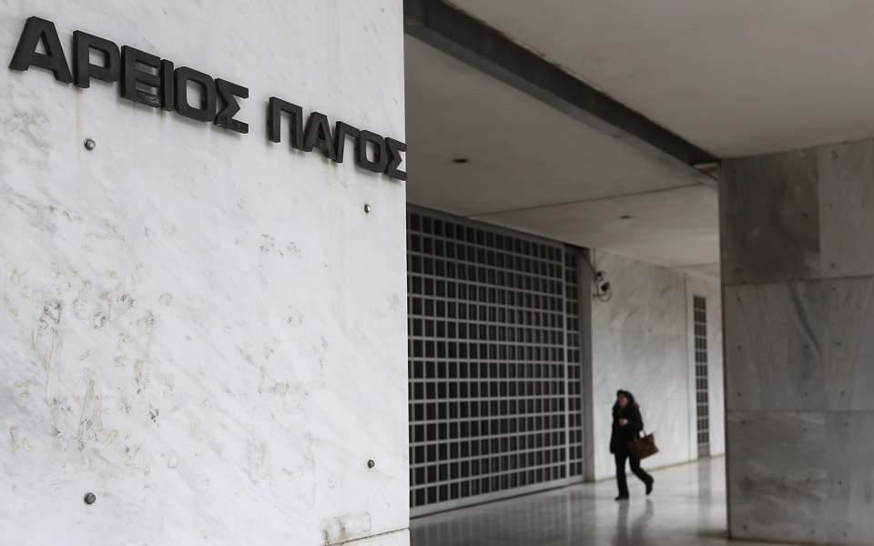 Άρειος Πάγος: Αρνήθηκε αναψηλάφηση δίκης ισοβίτη για το έγκλημα που συγκλόνισε τη χώρα πριν 17 χρόνια