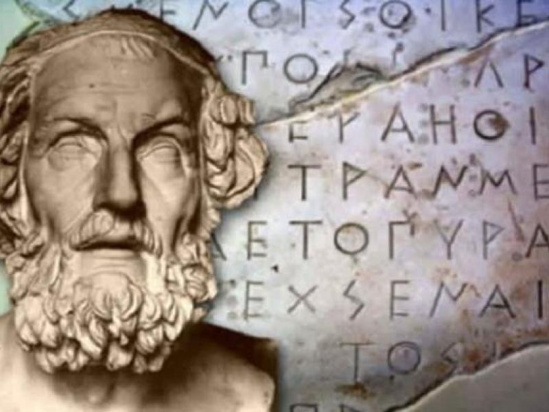 SOS από τους Ισπανούς ελληνιστές για τη διατήρηση της διδασκαλίας Αρχαίων Ελληνικών στη δευτεροβάθμια εκπαίδευση της χώρας τους