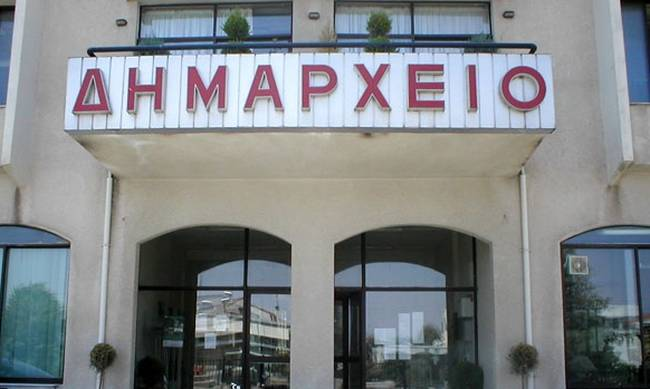 Η πρώτη Ελληνίδα δήμαρχος