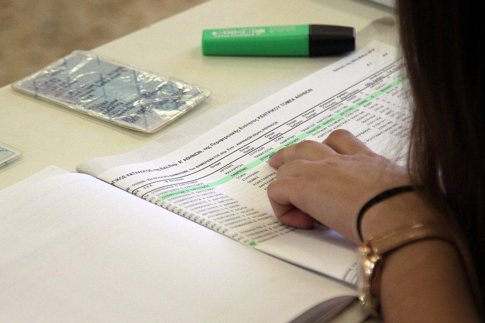 Ειδική Εκλογική Αποζημίωση: Εντός των επομένων ημερών οι ηλεκτρονικές αιτήσεις