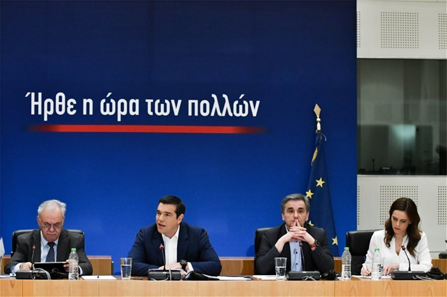 Οι παροχές Τσίπρα και η ειρωνική απάντηση της Νέας Δημοκρατίας