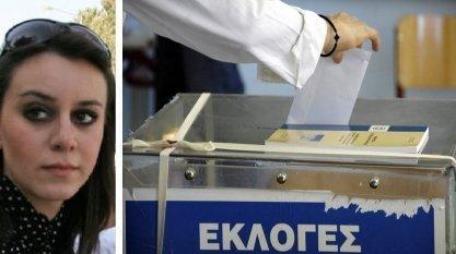 Αθηνά Αντωνιάδου: Οι πρόωρες εθνικές εκλογές στη σκακιέρα των διεθνών εξελίξεων
