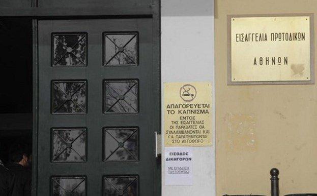 «Όχι» και πάλι από την Εισαγγελία στην αναβάθμιση του κατηγορητηρίου για το Μάτι