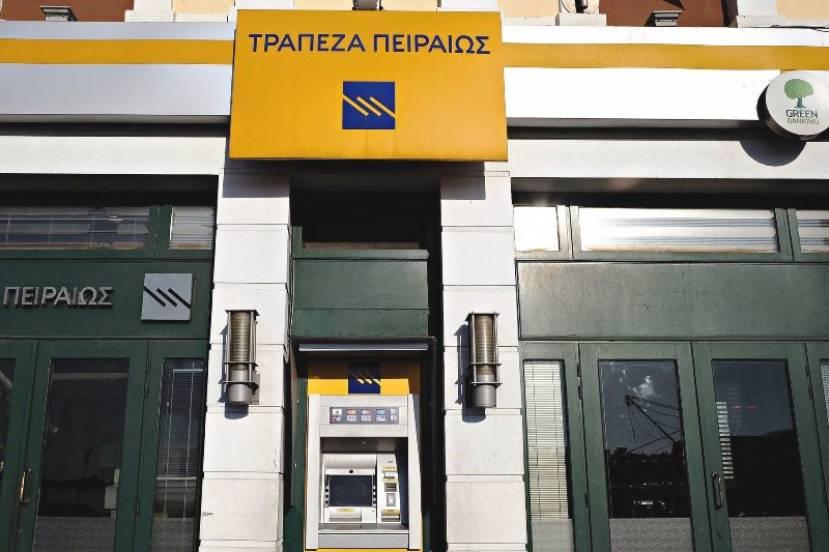 Ένταση στην Εισαγγελία Διαφθοράς με τους δικηγόρους στην υπόθεση της Τράπεζας Πειραιώς
