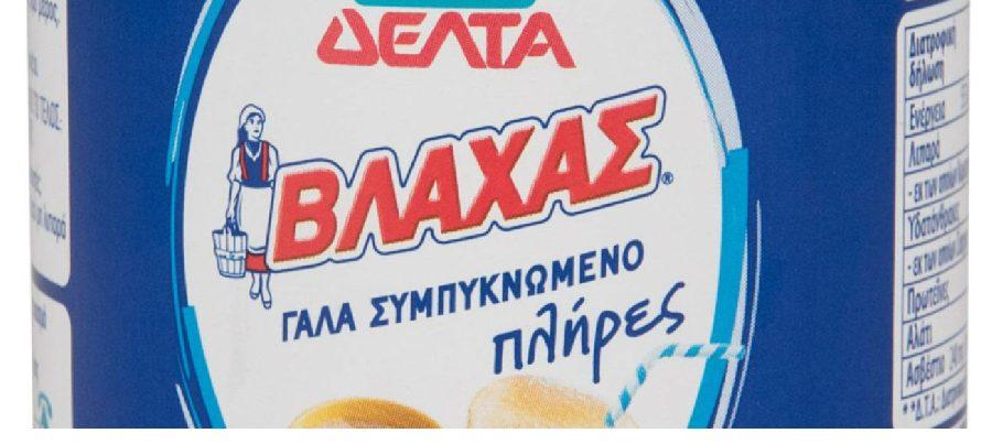 Τέλος εποχής για το γάλα «Βλάχας» στην Ελλάδα – «Μετακομίζει» στο εξωτερικό