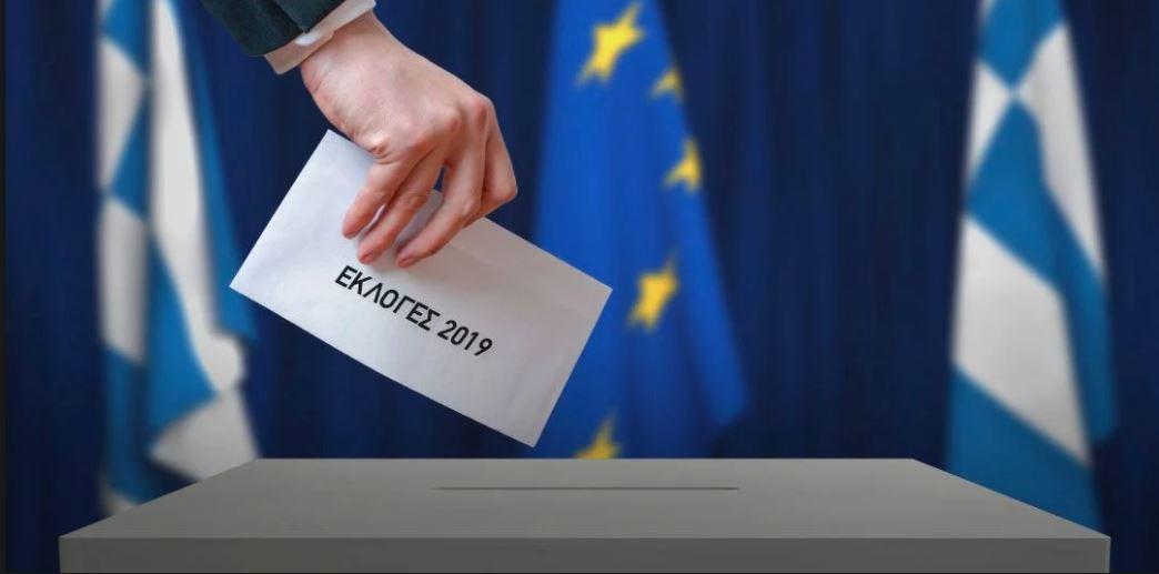 24 κόμματα και συνασπισμοί για τις εκλογές της 7ης Ιουλίου