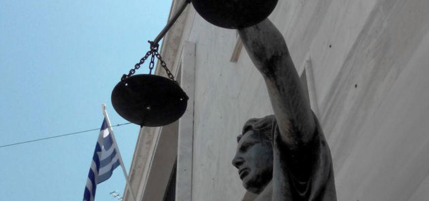 Προσφέρει το μισθό της η ηγεσία των ανωτάτων δικαστηρίων της χώρας