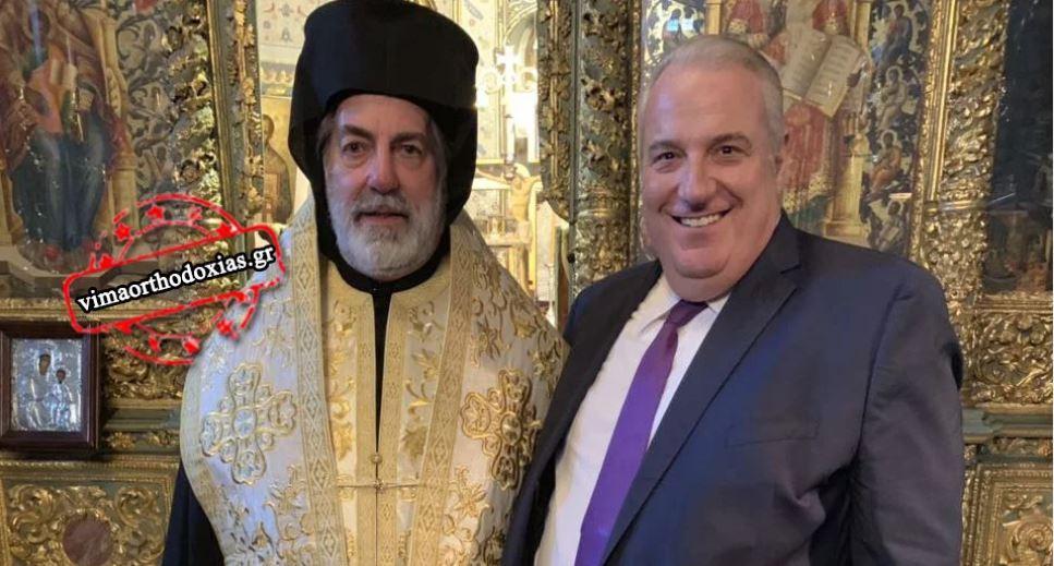 Στο Φανάρι ο νέος Αρχιεπίσκοπος Νικήτας με τον νομικό του σύμβουλο, Σάκη Κεχαγιόγλου (video)