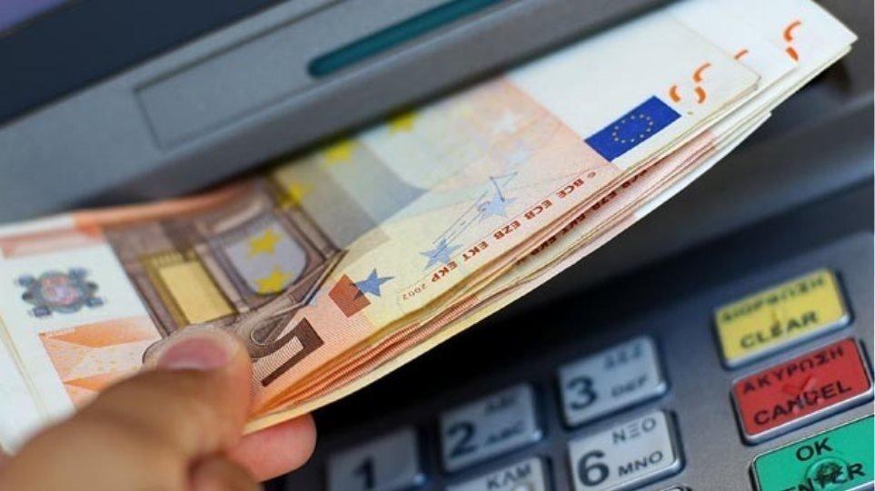 ΑΤΜ: Αυτές είναι οι νέες χρεώσεις ανά τράπεζα από την 1η Ιουλίου