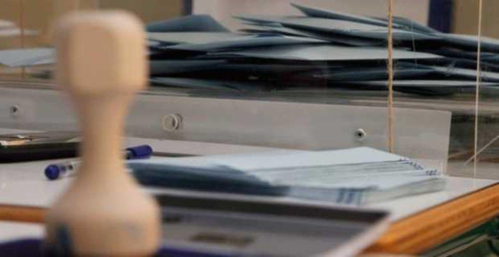 Καταβολή αποζημιώσεων δικαστικών αντιπροσώπων Ευρωεκλογών και Αυτοδιοικητικών εκλογών