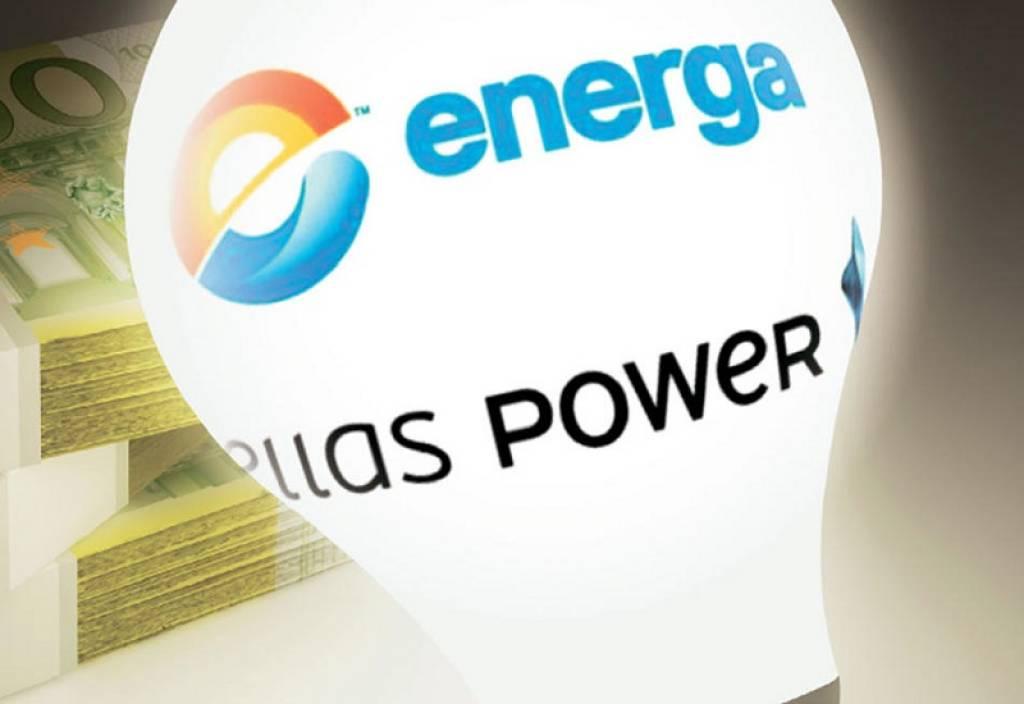 Η Energa στον Διεθνή Τύπο και η ανατροπή από την Ευρωπαϊκή Επιτροπή Ενέργειας