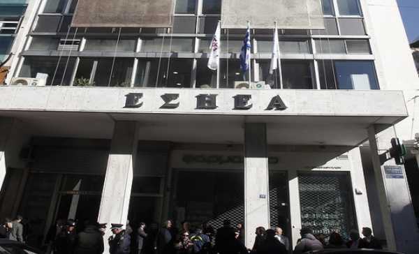 To dikastiko.gr συμμετέχει στην στάση εργασίας της ΕΣΗΕΑ