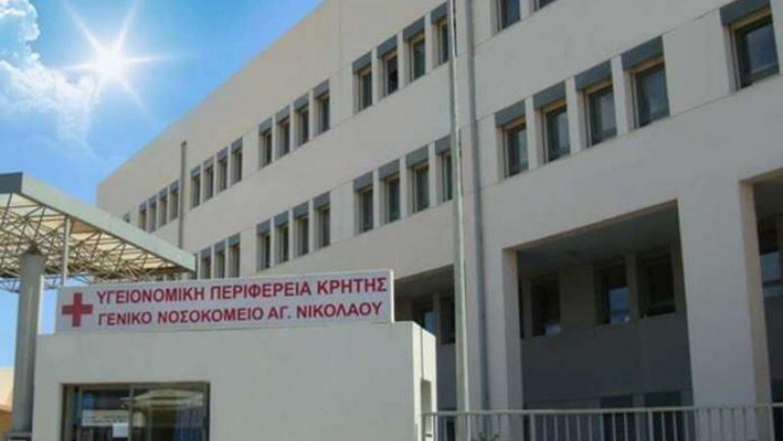 Προκαταρκτική εξέταση διενεργεί το Νοσοκομείο Αγίου Νικολάου για χορήγηση φαρμάκου με χρησιμοποιημένη σύριγγα