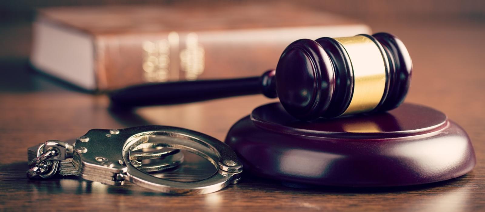 Ενημερωτικό Σεμινάριο: Νέος Ποινικός Κώδικας και Κώδικας Ποινικής Δικονομίας