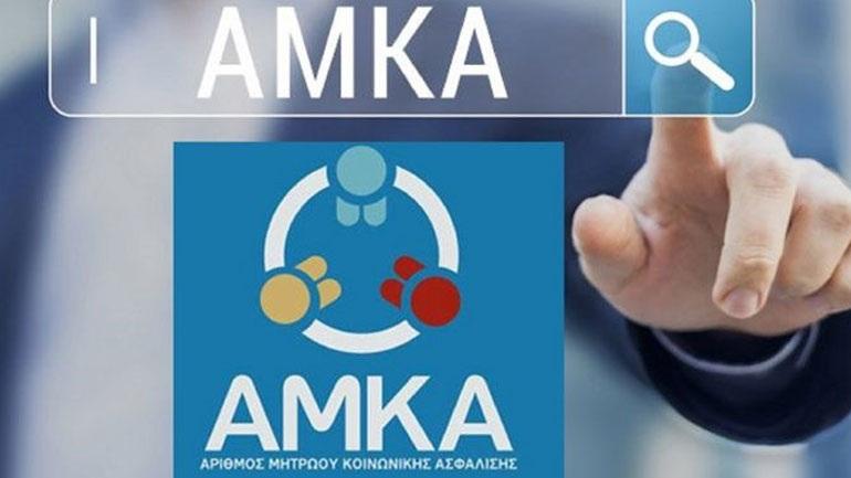 Κ.Τσαγκαρόπουλος: Υπάλληλος του ΕΦΚΑ έδινε «μαϊμού» ΑΜΚΑ σε αλλοδαπούς