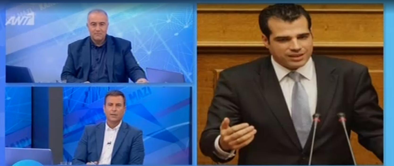 Θάνος Πλεύρης για Πολάκη: Η κυβέρνηση ΣΥΡΙΖΑ άφησε τη δικογραφία 2,5 μήνες (ΒΙΝΤΕΟ)