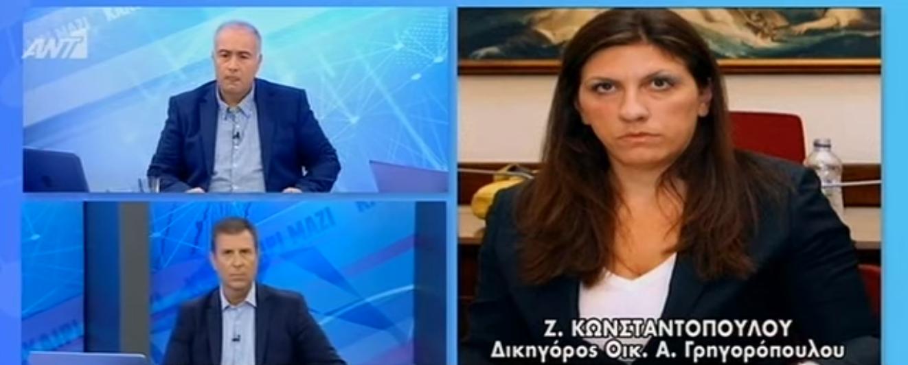 Ζ. Κωνσταντοπούλου: Μεθοδευμένη απόφαση που οπλίζει το χέρι κάθε Κορκονέα (ΒΙΝΤΕΟ)