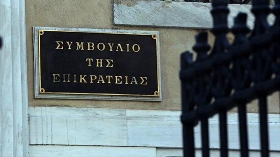 Επιστολή του ΣτΕ στο dikastiko.gr για το e-justice