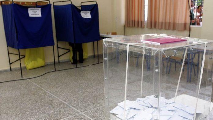 Έκλεψαν κάλπη στα Εξάρχεια – Επανάληψη εκλογών την επόμενη Κυριακή