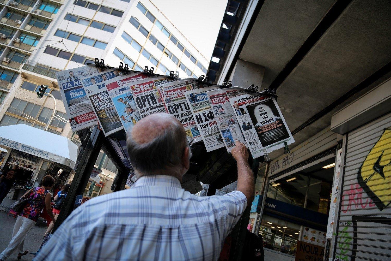Τα 8 μέτρα στήριξης για τα ΜΜΕ – Τι ανακοίνωσε ο κυβερνητικός εκπρόσωπος