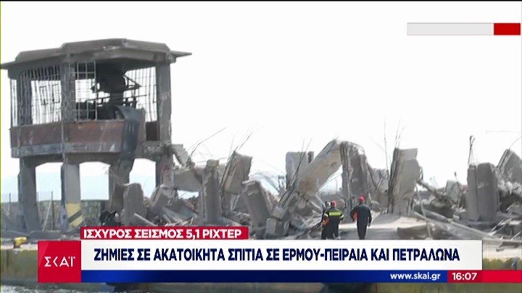 Κατέρρευσε παλιά κατασκευή στο λιμάνι του Πειραιά