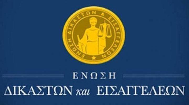 Ε.Δ.Ε.: Πλήρης κάλυψη του αριθμού των απασχολούμενων συναδέλφων στα εκλογικά συνεργεία