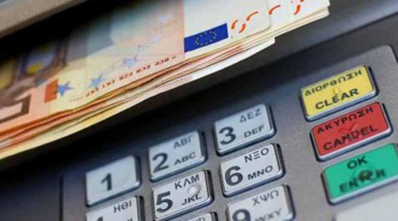 Πότε θα αρθούν πλήρως τα capital controls – Τι θα εισηγηθεί η ΤτΕ
