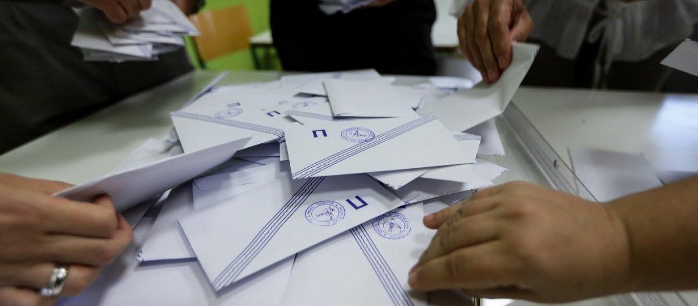 Βουλευτικές εκλογές 2019: Διευκολύνσεις στη μετακίνηση δικαστικών αντιπροσώπων και πολιτών